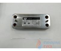 Вторичный теплообменник Zilmet 17B1901000