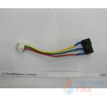 Микровыключатель (2 провода)