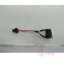 Микровыключатель с пластиной (2 провода) Нева 4510